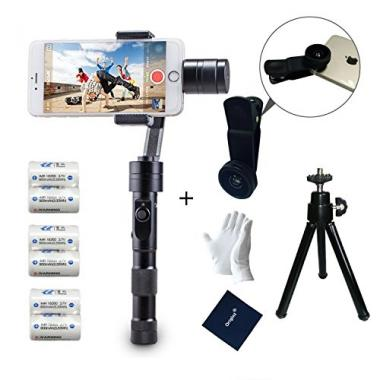 Zhiyun Z1 Smooth C with 4pcs batteries 3 Axis Joystick Handheld Smartphone Gimba @ Amazon.fr