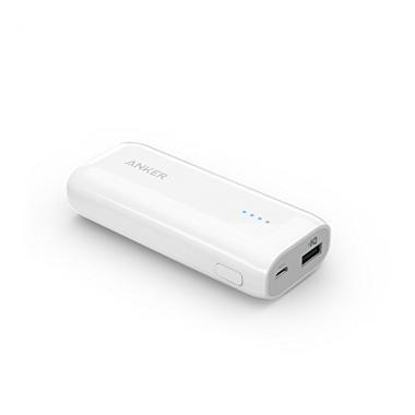 Batterie Externe 5200mAh @ Amazon.fr