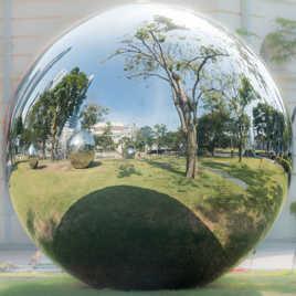 Jardin de Singapour