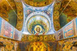 Vue intérieure du Dôme de la Basilique du sang versé à Saint-Pétersbourg