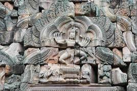 Puzzle Khmer