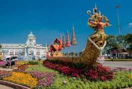 Le parc du palais Royal