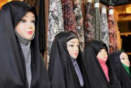 Mode iranienne