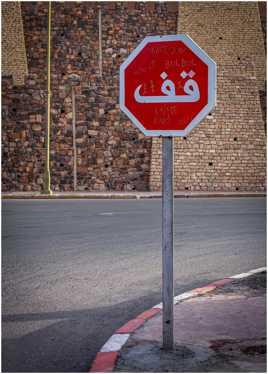 Stop Marocain ..