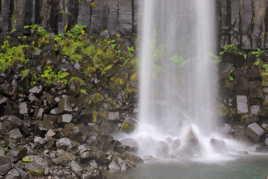 Cascade basaltique