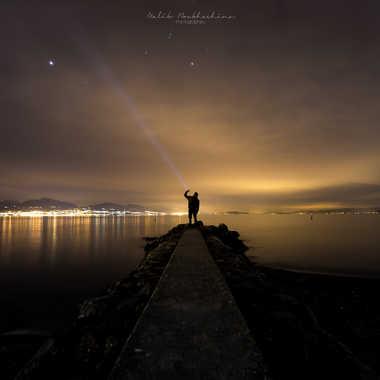 Horizon par malik